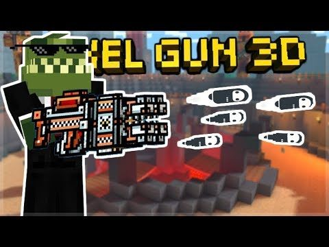 HAVE WE FOUND THE BEST GUN IN THE GAME NANOBOTS RIFLE! | Pixel Gun 3D