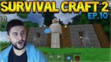 SurvivalCraft 2 – WE FOUND SOME DIAMONDS! & FULL IRON ARMOR! Let's Play (10)