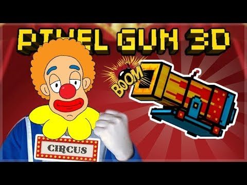 Pixel Gun 3D | BLOWING EVERYONE AWAY!! WE WON EVERY GAME WITH THE CIRCUS CANNON!