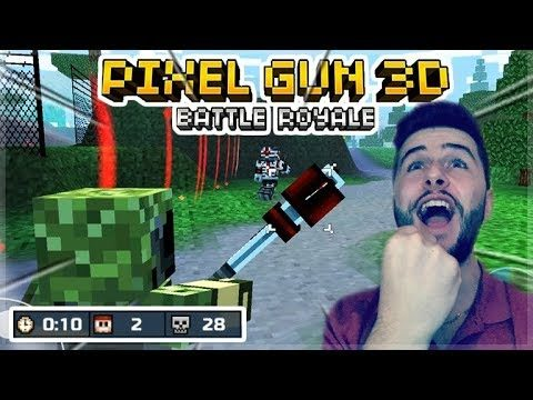 TRIPLE WIN BATTLE ROYALE GAMEPLAY!! Pixel Gun 3D (NEW Royale Islands)