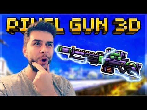 EXPLOSION DAMAGE MYTHICAL EVA SNIPER RIFLE! BATTLE PASS WEAPON UNLOCK! | Pixel Gun 3D