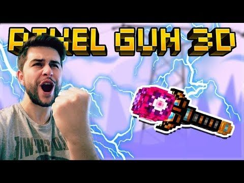 IS THIS THE BEST MELEE WEAPON IN THE GAME!?!? LEGENDARY ELECTROSPHERE! | Pixel Gun 3D