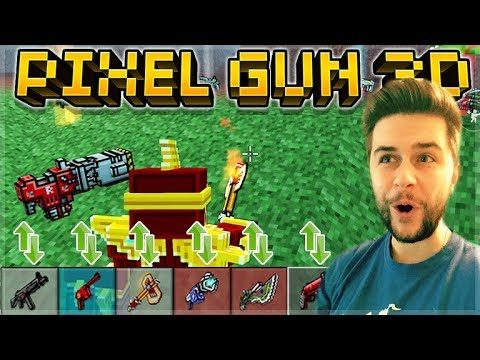 YOU MUST SWITCH WEAPONS AFTER EVERY KILL CHALLENGE! 20+ KILLS BATTE ROYALE | Pixel Gun 3D