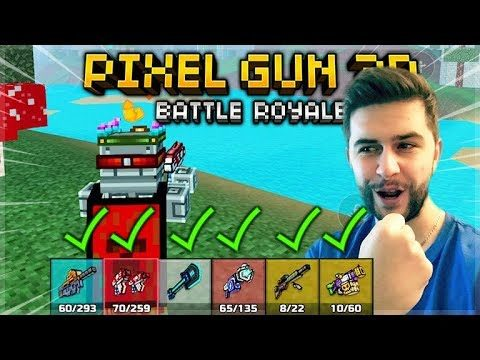 YOU MUST PICK UP A WEAPON FOR EVERY CATEGORY BATTLE ROYALE CHALLENGE! | Pixel Gun 3D