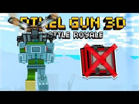 YOU CAN NOT PICK UP ANY HEALTH PACKS OR ARMOR! BATTLE ROYALE CHALLENGE | Pixel Gun 3D