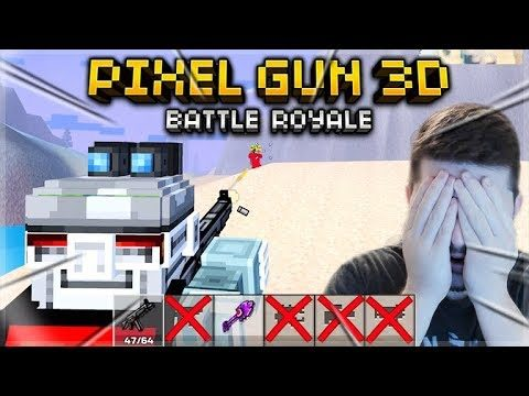 OMG! THIS HAPPENED! YOU CAN ONLY USE ONE WEAPON BATTLE ROYALE CHALLENGE | Pixel Gun 3D