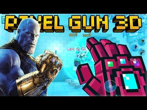 WE BECAME THANOS IN GAME! GAUNTLET OF POWER IS OP! | Pixel Gun 3D