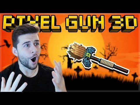YOU PICKED THIS WEAPON FOR ME AND IT'S INSANE! OP WITCH BROOM REVIEW | Pixel Gun 3D