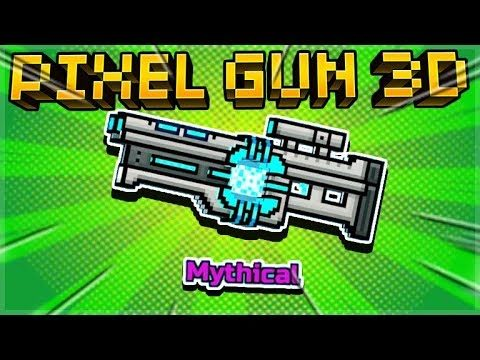 I CRAFTED THE MYTHICAL ALIEN BOUNCER & IT'S THE BEST WEAPON EVER! | Pixel Gun 3D