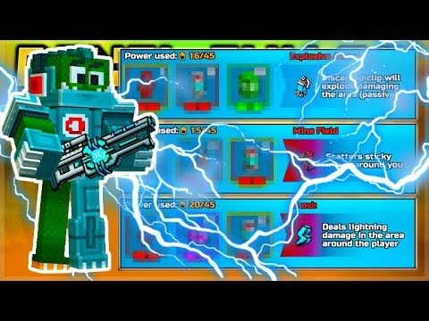 Pixel Gun 3D | THIS PERFECT COMBO LETS YOU SUMMON LIGHTNING! SPECIAL CATEGORY WEAPONS!